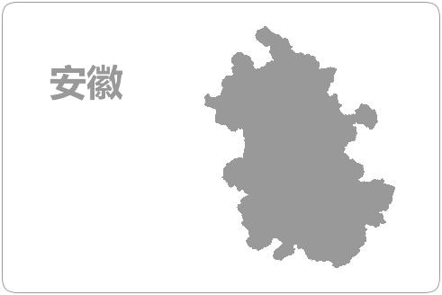 安徽电信资源池介绍