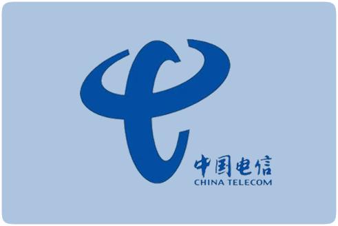 中国电信云计算核心伙伴